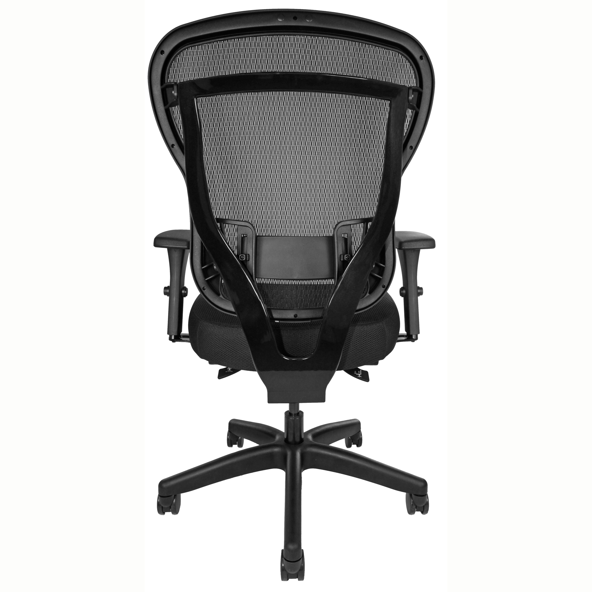 Mesh-back office chair, back view