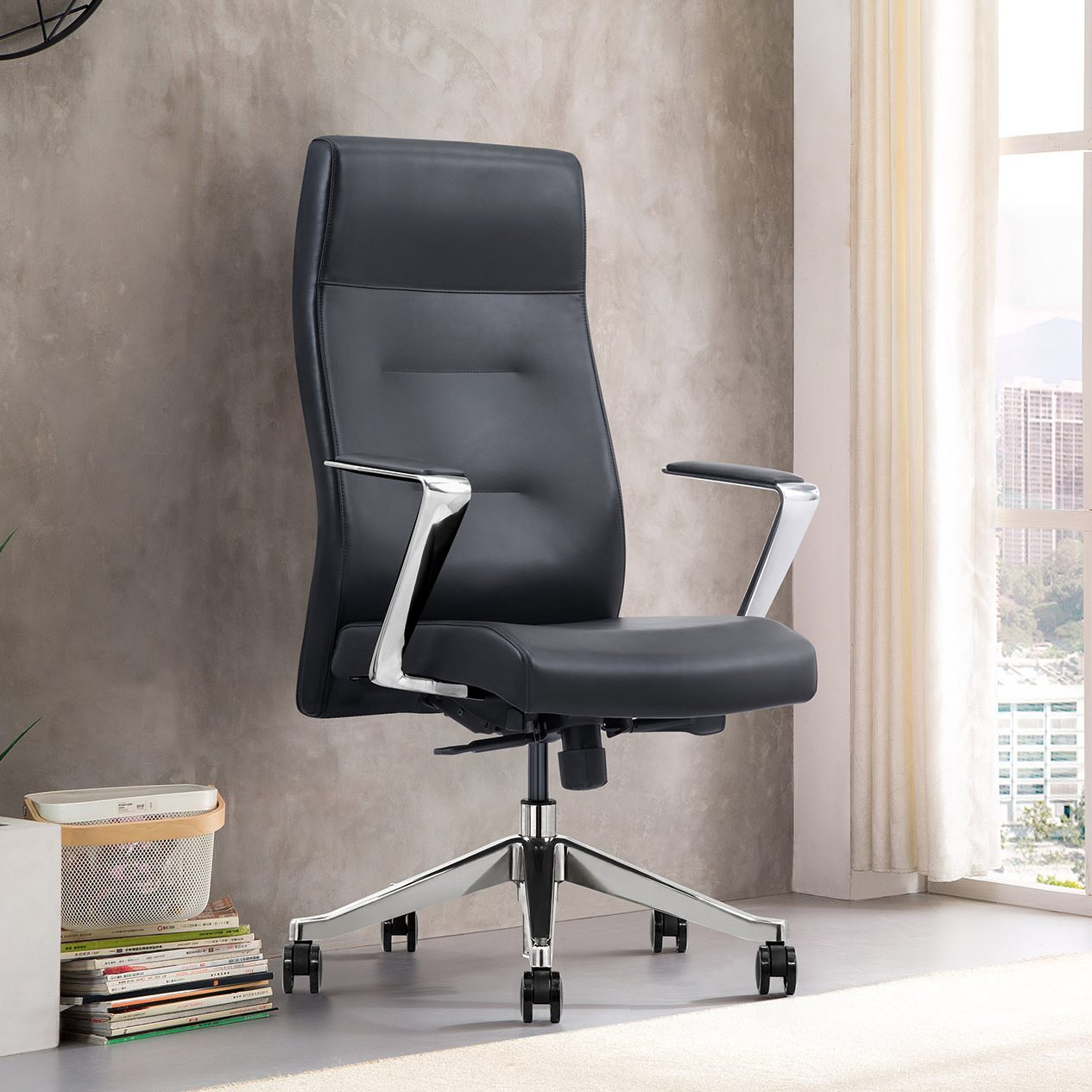Black Leather High-Back Home Office Chair